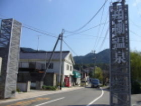 kawatana